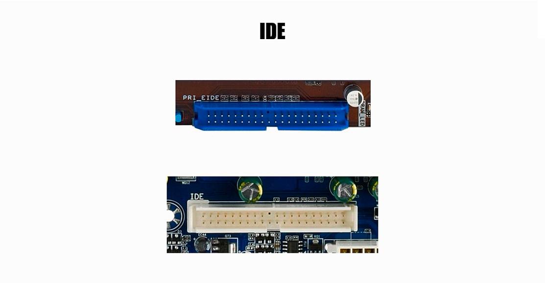 IDE интерфейс