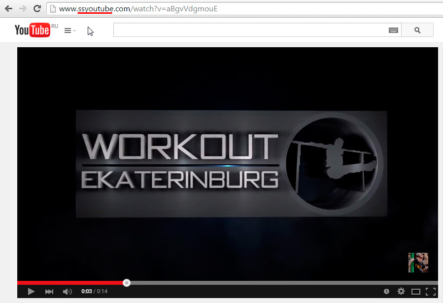 Youtube в видео один с программа клик