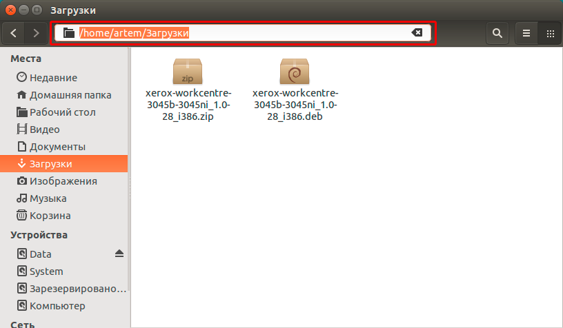 Узнаем путь к драйверу в файловом менеджере Nautilus