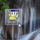 Установка локального сервера Denwer (Денвер)