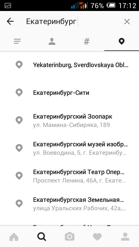 Поиск в Instagram