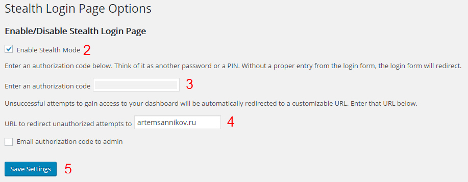 Работа с плагином Stealth Login Page