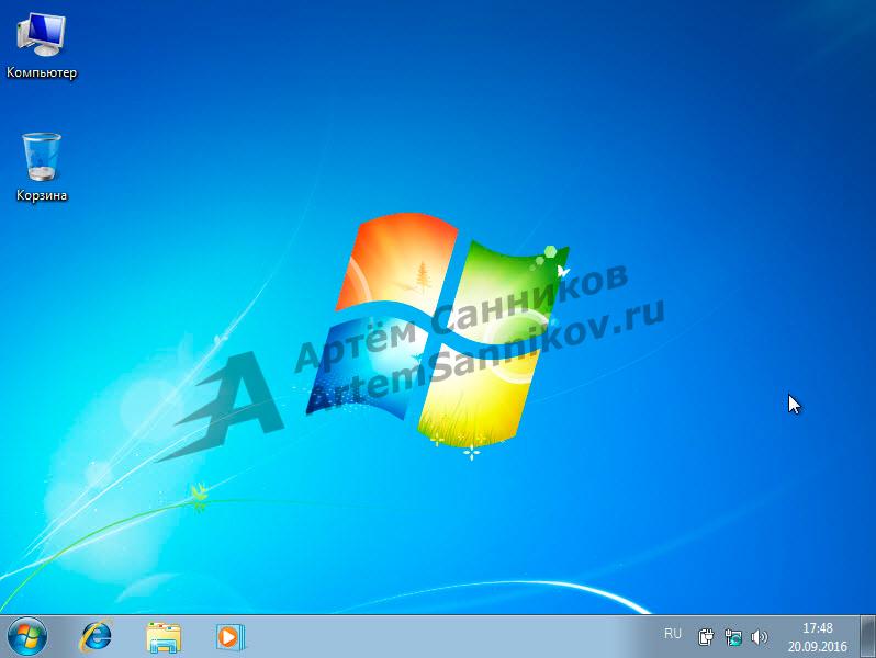 Операционная система загрузила рабочий стол и готова к работе.