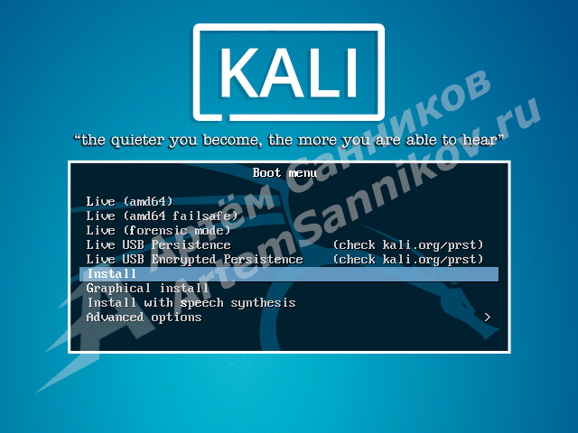 Install opencl amd
