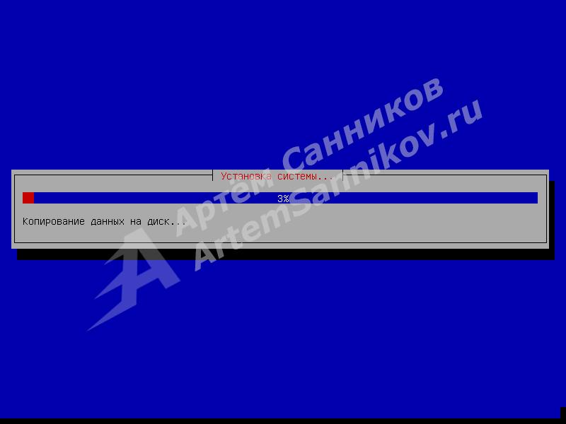 Пошла установка системы Kali Linux.