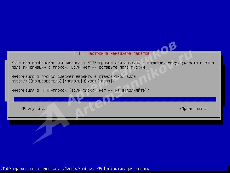Если вы используете прокси-сервер, то укажите информацию о прокси. Если не используете, то не заполняем ничего.