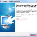 Запускаем менеджер паролей KeePass, после установки для проверки его работоспособности.