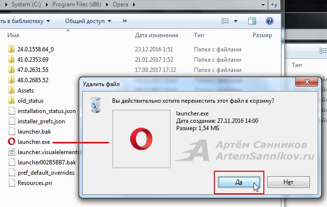 Удаляем исполняемый файл из корневой директории