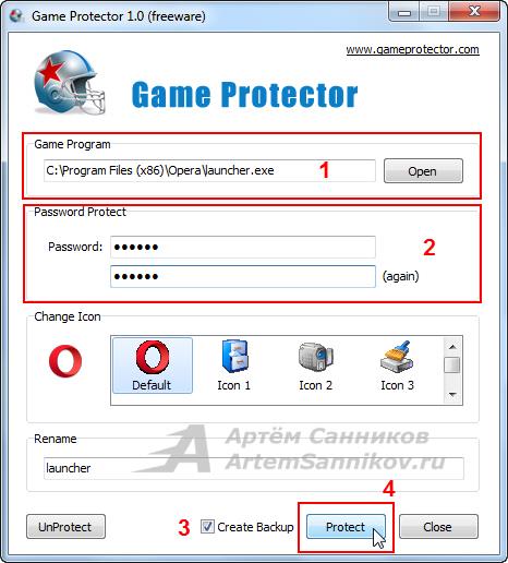 Открываем Game Protector от имени администратора и выполняем ряд действий.