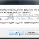 Открываем реестр в операционной системе Windows 7