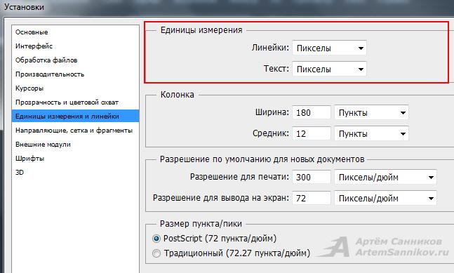 Ответы Mail.ru: Как настроить прозрачность фигуры в Photoshop CS5 ... | 389x647
