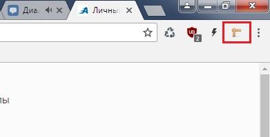 Открываем web-страницу и нажимаем на иконку расширения.