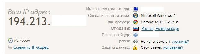 Стандартная информация о браузере