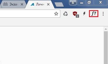 Открываем нужную web-страницу, и нажимаем на иконку расширения.