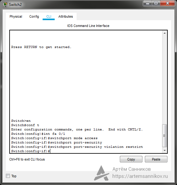 Запрет на передачу данных для MAC-адресов. Cisco packet tracer.
