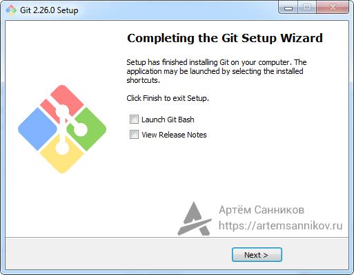 Git успешно установлен