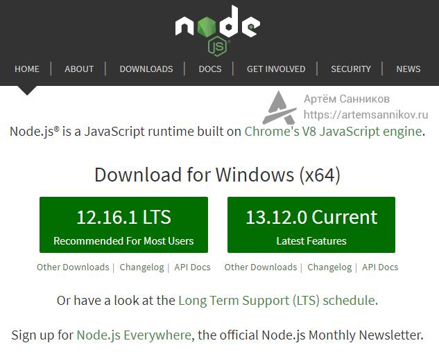 Загрузка стабильной версии Nodejs