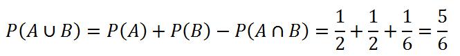 Теория вероятностей. Операции над событиями: пересечение и объединение событий A и B