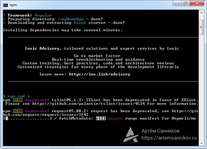 Процесс копирования новых файлов из репозиториев