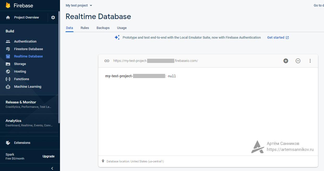 База данных успешно создана в Firebase Google