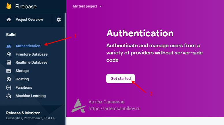 Настройка аутентификации пользователей в Firebase