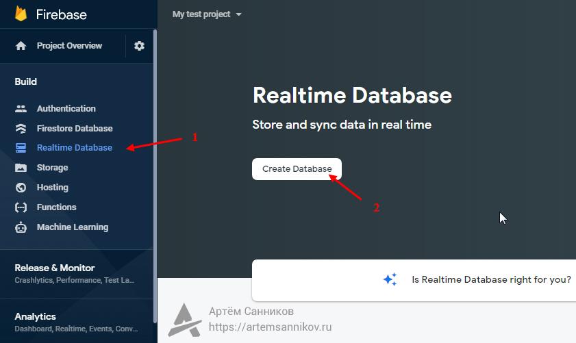 Создаём новую базу данных в Firebase Google